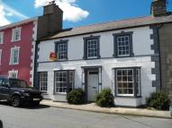 Terraced home for sale in Aberaeron Town...