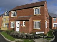 property to rent in Clementine Road...