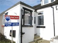 2 bedroom Terraced home for sale in New Holygate, Broxburn
