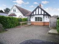 2 bed Detached Bungalow in Hathaway Lane...