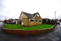5 bed Detached Bungalow for sale in The Green...