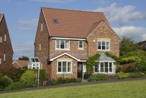Detached property in Windermere Drive...