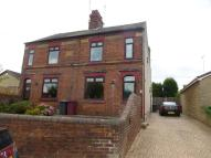 3 bed semi detached home to rent in Netherthorpe Lane...