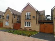 2 bedroom semi detached house for sale in Munstead Way, Brough...