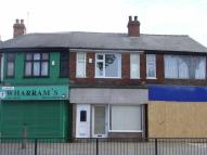 Shop for sale in Southcoates Lane, Hull...