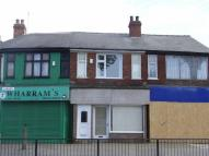 Shop in Southcoates Lane, Hull...