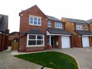 4 bedroom Detached home for sale in Oak Croft...