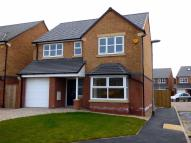 4 bed Detached property for sale in Oak Croft...