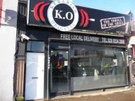 Commercial Property to rent in The Grove, Stratford