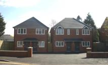 Terraced house to rent in Station Road...