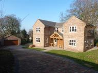 4 bedroom Detached property to rent in Vicarage Lane, Helsby...