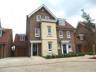 4 bedroom semi detached house in Pintail Way, Maidenhead