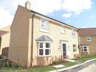 4 bedroom house to rent in Oxpen, AYLESBURY
