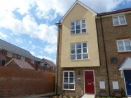 3 bed property in Gwendoline Buck Drive...