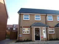 2 bed End of Terrace property to rent in Keswick Street, AYLESBURY