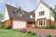 new home for sale in Kirkintilloch, Lenzie...