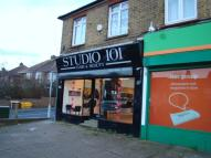 Commercial Property to rent in Maidstone Road...