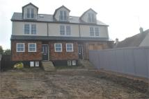 End of Terrace home for sale in Burrows Way, Rayleigh...