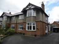 3 bed semi detached property to rent in Acton Gardens, Acton