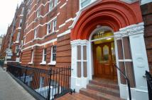 2 bed Flat to rent in Chiltern Street...