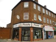 Commercial Property in Beaconsfield Parade...