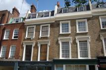 1 bedroom house in Bristol Gardens...