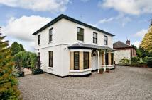 Detached house for sale in Bartestree, HEREFORD