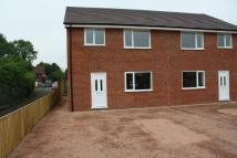new home for sale in KINGSTONE