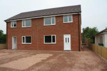 3 bed new home in KINGSTONE