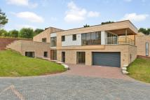 new house for sale in Aylestone Rise...