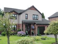 4 bedroom Detached home for sale in Macdonald Avenue...