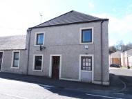 4 bed End of Terrace house in 22 Turfholm, Lesmahgow