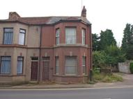 2 bed End of Terrace property for sale in 147 NINFIELD ROAD...