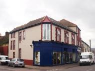 property for sale in PEARL HOUSE, 106-110 BROADWAY, SHEERNESS, KENT