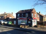 property for sale in 231-233 Beechings Way, Gillingham, Kent