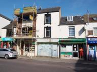 property for sale in 12 HIGH STREET, DOVER, KENT