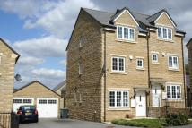 Carr Road Town House to rent