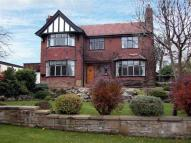 4 bed Detached property for sale in Dalegarth Avenue, Heaton...