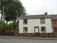 4 bedroom End of Terrace home for sale in Bongate, Appleby, Cumbria