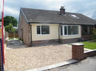 2 bedroom Bungalow for sale in Heaton Mount Avenue...
