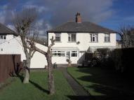 semi detached property for sale in Leeds Road, Ilkley