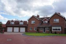 4 bedroom Detached house in Hawkridge Close...