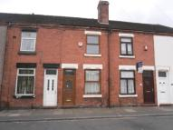 2 bed home to rent in Packett Street, Fenton...
