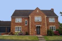 5 bed Detached home for sale in Kiln Lane, Dickens Heath