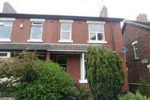 Flat to rent in Seabridge Road...