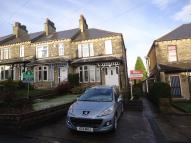 3 bed End of Terrace house for sale in Beechwood Drive, Wibsey...