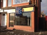 Shop to rent in 121 ST ALBANS ROAD ...