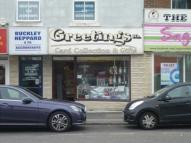 property to rent in GREETINGS , 212 RED BANK ROAD, BISPHAM, , BLACKPOOL, LANCASHIRE, FY2 0HJ