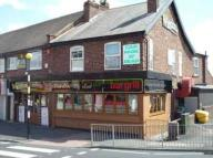 Restaurant to rent in WINSTONS BAR & GRILL...