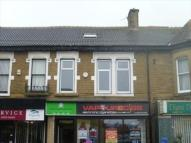 property to rent in 61 HIGHFIELD ROAD, BLACKPOOL, LANCASHIRE, FY4 2JE